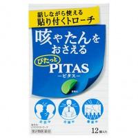 기침에 PITAS 목캔디 12개