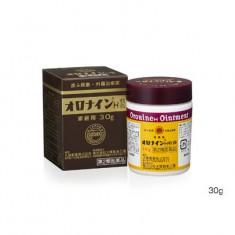 가정상비연고 오로나인 원통형30g (피부트러블 연고)