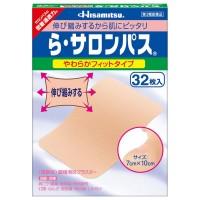 라-샤론파스 일본국민파스 효과보장 32매입