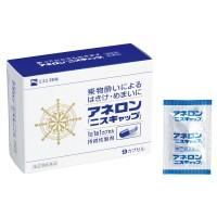 아네론 니스캡 캡슐 멀미약 9정