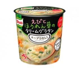 [크노르 스프 DELI] 새우와 시금치 크림 그라탕컵