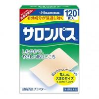 샤론파스 일본국민파스 120매입