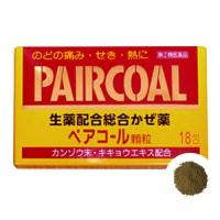 페어콜 감기약 18포입