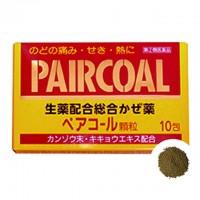 페어콜 감기약 10포입