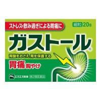 위장약 가스토루 20포