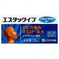 종합감기 에스탁크 이브 30정