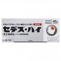 감기약 세데스바이 40정