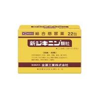 감기약 신 지키닌 과립 22포