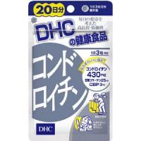 DHC 콘드로이친 20일분