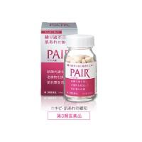 페어A 핑크 60정