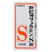 신 비오훼루민 S 540 정